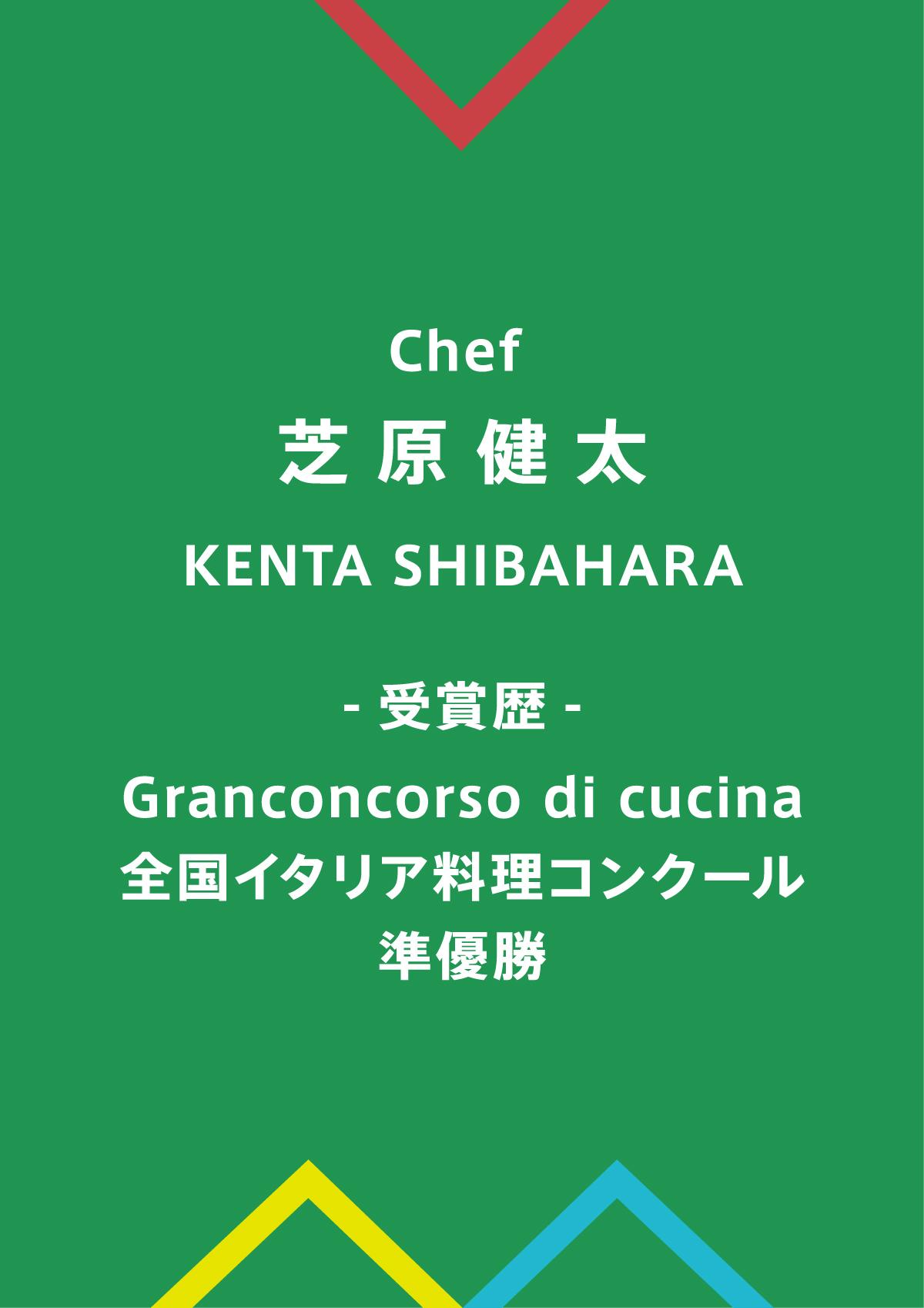 icas_kyoto_chef